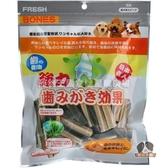 《缺貨》【寵物王國】日本FRESH BONES-潔牙一番(海藻+葉綠素)雙效螺旋棒/短粗S-260g