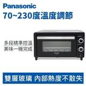 Panasonic 國際牌 NT-H900 9公升電烤箱