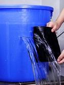 防水膠帶抖音強力防水膠帶高粘度補漏王止漏堵漏水膠布粘塑料盆水桶玻璃水管 嬡孕哺 上新