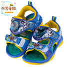 下單前請加Line詢問寶寶腳適合鞋子大小 LINE ID: @babyview所有標示尺寸均為鞋內長