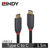 LINDY林帝 USB3.2 GEN2x2 TYPE-C 公TO公 傳輸線+PD智能電流晶片1.5M