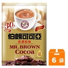 金車 伯朗可可亞-三合一香濃原味 (21.5gX30包入)x6袋/箱【康鄰超市】