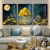 客廳裝飾畫沙發背景牆掛畫北歐壁畫三聯組合輕奢現代簡約餐廳牆畫 NMS漾美眉韓衣