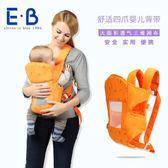 四季通用嬰兒背帶寶寶前橫抱式小孩抱娃神器腰凳新生兒多功能坐登
