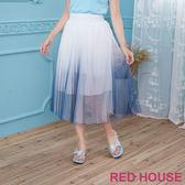 Red House 蕾赫斯-壓褶漸層紗裙(白色) 滿2000元現抵250元