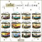 CANIDAE〔無穀主食貓罐,12種口味,70g〕(一箱12入)