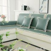 沙發墊夏季涼席涼墊歐式冰絲竹席子夏天款客廳藤席布藝防滑皮坐墊 町目家
