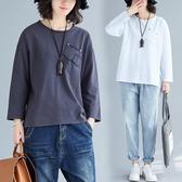棉麻 寬鬆上衣 大尺碼 貼布長袖T恤女 秋冬季減齡開叉上衣