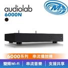 【麥士音響】audiolab 傲立 60...