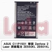 ASUS C11P1501 華碩 Zenfone 2 Laser 原廠電池 ZE550KL ZE601KL