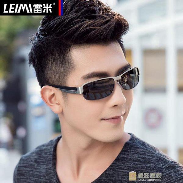 男士太陽鏡男偏光鏡潮人司機鏡開車駕駛鏡運動款墨鏡男士太陽眼鏡