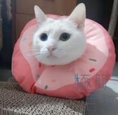 貓咪伊麗莎白圈貓用軟布項圈頭套防舔絕育用品【極簡生活】