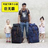 帆布旅行李長途特大號戶外登山背包【3C玩家】