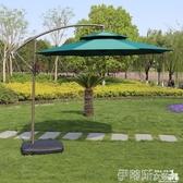 戶外遮陽傘遮陽傘太陽傘大傘戶外擺攤庭院傘防曬防紫外線折疊雨傘戶外遮陽傘 伊蒂斯 LX