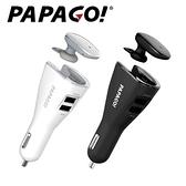 [富廉網]【PAPAGO!】C1 磁性車充藍牙耳機