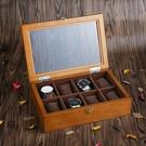 復古木質玻璃天窗手錶盒子八格裝手錶展示盒首飾手鏈盒收納盒 降價兩天