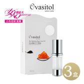 女人我最大 小布老師推薦【Ovasitol】魚子水潤修護橙花油(3盒優惠組) _ An Style