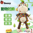 安撫玩具音樂拉鈴 嬰兒車玩偶-Joybaby