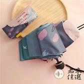 雨傘五折太陽傘韓版折疊曬可愛雨傘【君來佳選】