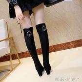 膝上靴膝上靴女高跟性感彈力靴新款秋冬尖頭粗跟長筒高筒靴子 蘿莉小腳ㄚ