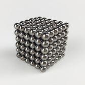 巴克球3/5mm216強力磁鐵珠球1000顆強磁磁力球圓形吸鐵石玩具『米菲良品』