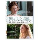 契訶夫之海鷗 DVD | OS小舖