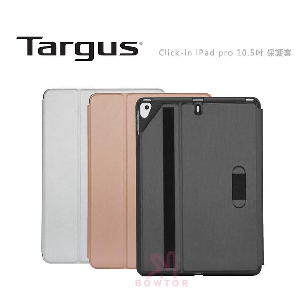 光華商場。包你個頭【Targus】泰格斯 10.5吋 iPad Pro Click-in 彈性束帶 保護套 THZ850