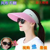 帽子 遮陽帽 女 防曬帽子 遮臉防紫線出游騎車百搭 太陽帽 鴨舌帽 帽子DSHY