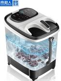 足浴盆器加熱恒溫電動按摩全自動泡腳桶高深桶洗腳盆足療機CY『小淇嚴選』