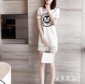 大碼T恤洋裝夏裝胖mm2020新款遮肚減齡字裙胖妹妹顯瘦字母連身裙 LF3650『寶貝兒童裝』