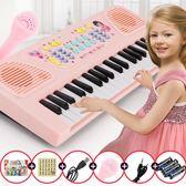 兒童電子琴女孩鋼琴初學3-6-12歲麥克風寶寶益智早教音樂玩具  MO54【大尺碼女王】