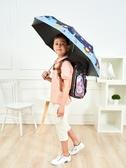 雨傘反光條兒童雨傘全自動男童女童小學生折疊輕便小太陽傘小孩上學傘 新年禮物