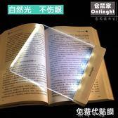 閱讀燈創意夜讀燈LED平板看書燈充電工作學習讀書夾書床頭燈〖米娜小鋪〗YTL