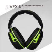 UVEX專業隔音耳罩降噪音睡覺勞保架子鼓耳機睡眠學習工業自習射擊 開學季特惠