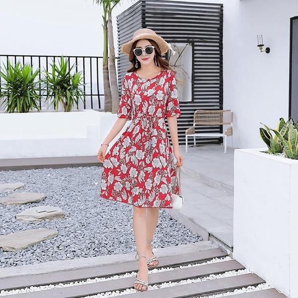 棉綢洋裝女夏新款大碼胖MM中長款海邊度假沙灘裙人造棉裙子 伊衫風尚
