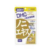 DHC 諾麗果精華(30日份)【小三美日】
