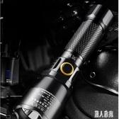 手電筒強光可充電超亮大功率氙氣遠射家用便攜戶外多功能CY2643『麗人雅苑』