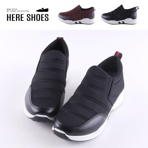 [Here Shoes]零碼38 休閒鞋-皮質拼接 純色舒適 套腳懶人鞋 休閒鞋 包鞋-ANM-03