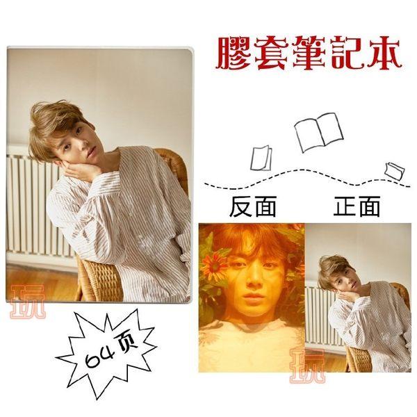田柾國 防彈少年團 Love Yourself 膠套筆記本 (大/厚本)E728-B【玩之內】BTS果果 jungkook