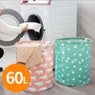 洗衣籃 日系清新可愛飯糰置物籃60L 【XYA001】123OK