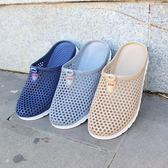 夏季情侶男士包頭拖鞋鳥巢洞洞鞋女透氣沙灘鞋休閒涼鞋潮流半拖鞋 完美情人精品館