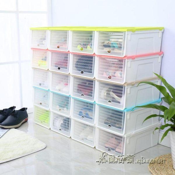 加厚放鞋子的收納盒抽屜式透明鞋盒組合鞋收納箱鞋盒子塑料整理箱【米蘭街頭】igo
