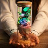永生花玻璃罩禮盒干花花束diy玫瑰生日藍牙音響情人節藍色妖姬wy