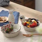 佰潤居日式陶瓷水果蔬菜沙拉碗創意家用大號布丁舒芙蕾烤碗焗飯碗【櫻花本鋪】