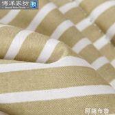 保潔床垫 家紡床墊床護墊1.8米雙人1.5 全棉抗菌防螨保潔床褥子1.2單人 igo阿薩布魯