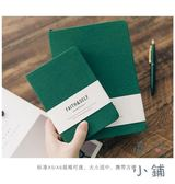 手賬本筆記本子記事本文具簡約【南風小舖】