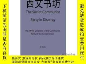 二手書博民逛書店【罕見】1992年出版平裝Soviet Communist Pa