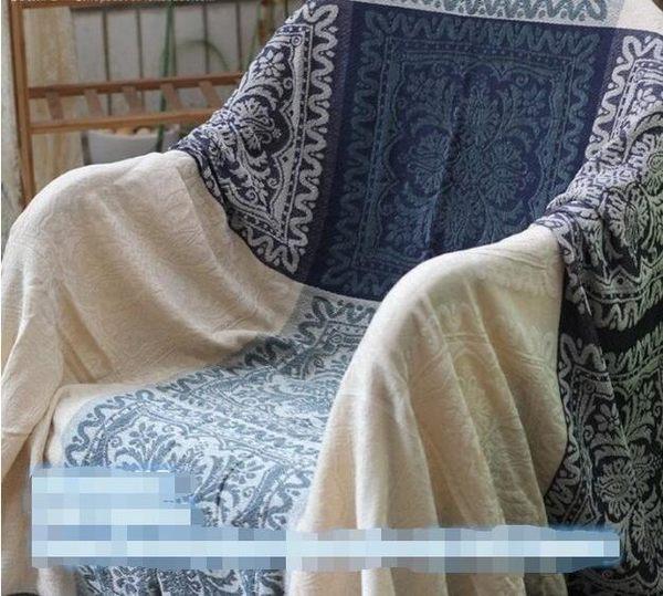 純棉沙發巾  棉線沙發毯