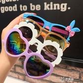 兒童太陽鏡女童時尚寶寶墨鏡防紫外線眼鏡可愛卡通男童小孩眼睛 伊芙莎