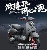 電動車尚領迅鷹男女雙人電摩托60V72V成人電瓶車踏板摩托車igo   麥琪精品屋